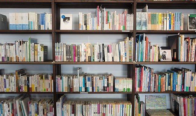 Stiftung Literatur