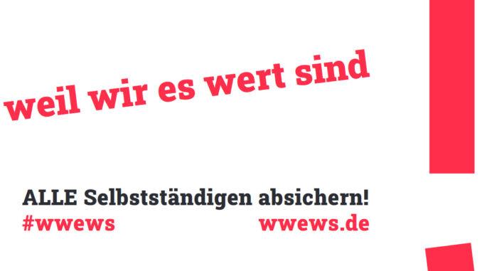 #wwews